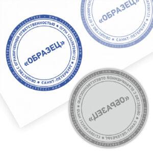 Заказ печати СПб