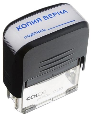 Штамп купить СПб